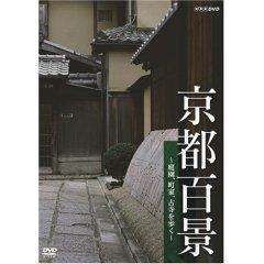 京都の観光名所の掲示板