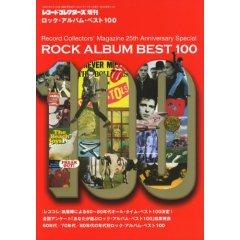 レコードコレクター.jpg