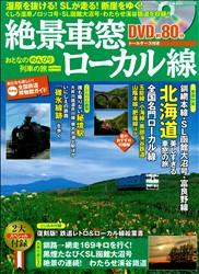 鉄道写真.jpg