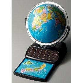 日本地理と世界地理